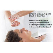image of 1 Hour Reiki For Depression Mood Disorder Long Shadow Cast Healing Therapy Natural