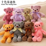 image of Soft Teddy Bear 35 cm