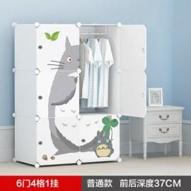 image of 6-Cubes Cabinet TOTORO DIY Wardrobe