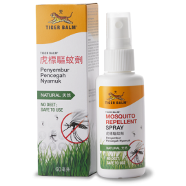 image of Tiger Balm Mosquito Repellent Spray 60ml