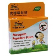 image of Tiger Balm Mosquito Repellent Patch 10's