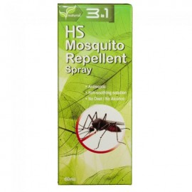 image of HS Mosquito Repellent Spray 60ml
