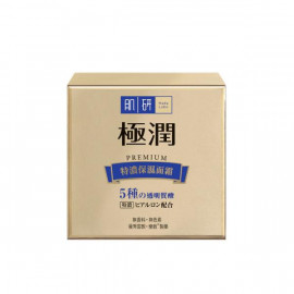 image of HADA LABO PREMIUM HYDRATING CREAM 50g