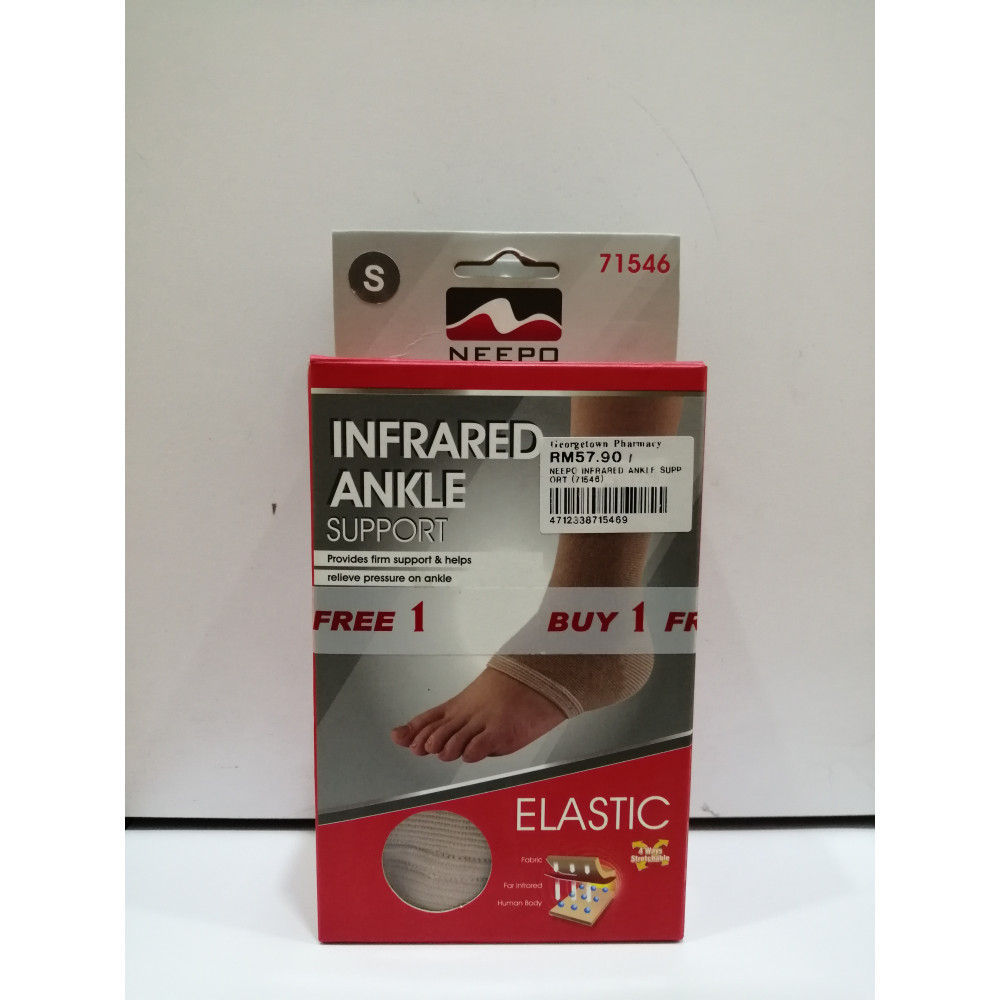 NEEPO INFARED ANKLE SUPPORT (71546) S size