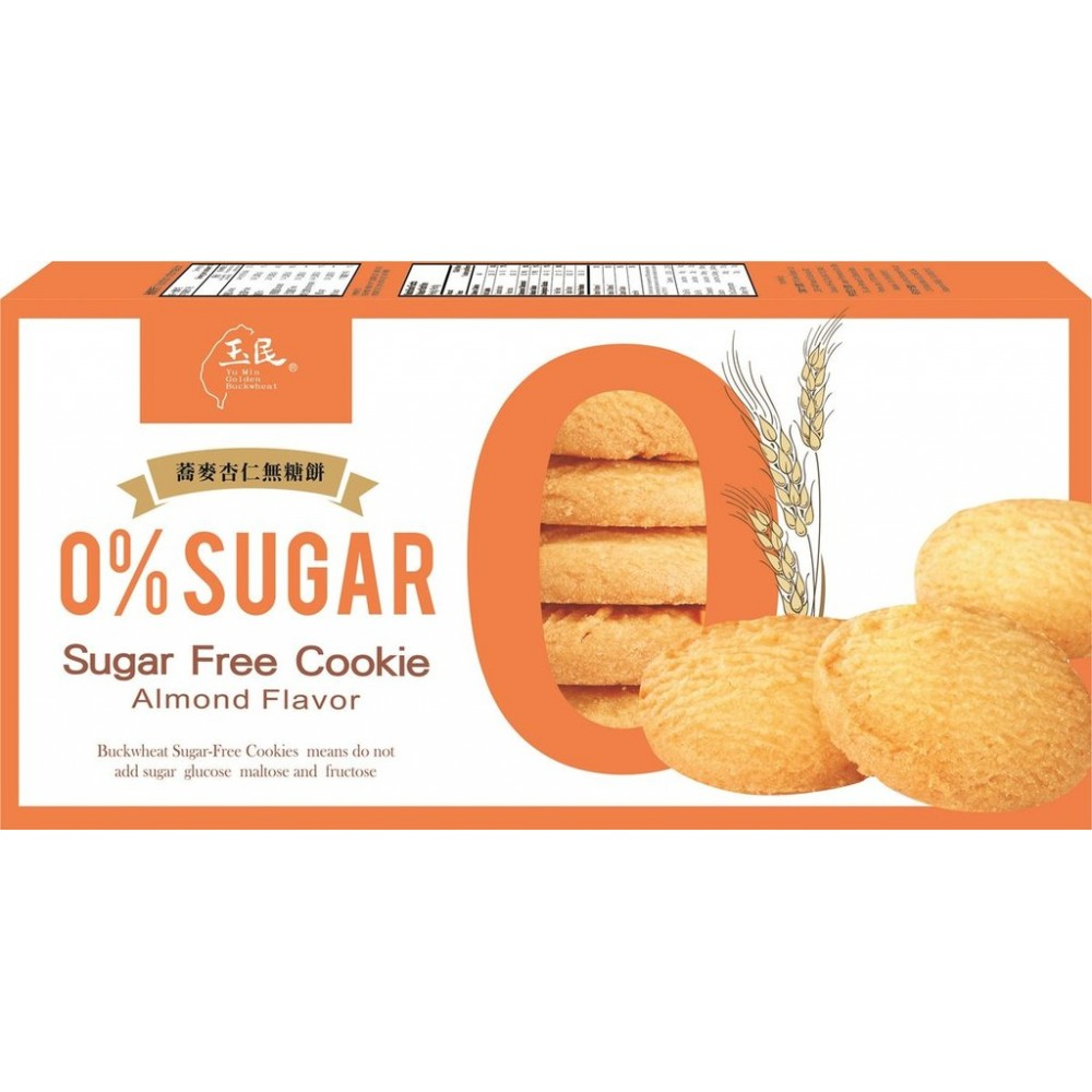 Yu Min Golden Buckwheat Sugar Free Cookie Almond 80g