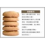 Yu Min Golden Buckwheat Sugar Free Cookie Buckwheat Flavor 80g