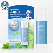 image of Mentholatum - Aqua Treatment Lip Balm(Pepermint) 3.5g