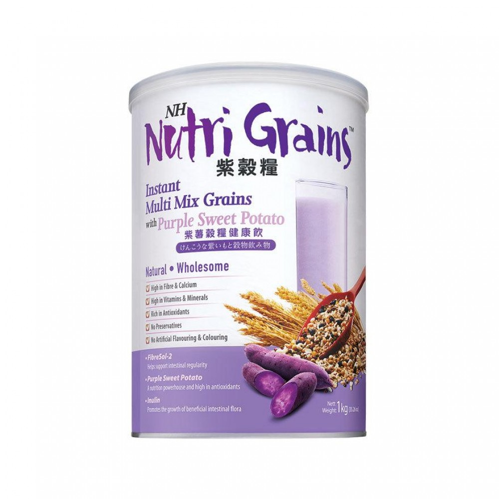 NH Nutyi Grains 1kg