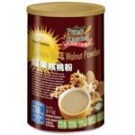 Ferme Sunshine Cashew nut and Walnut powder 500g