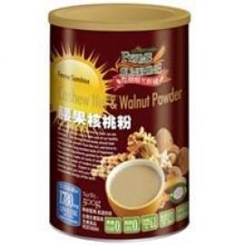 image of Ferme Sunshine Cashew nut and Walnut powder 500g