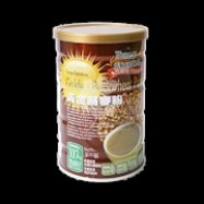 image of Ferme Sunshine Gingko Powder 500g