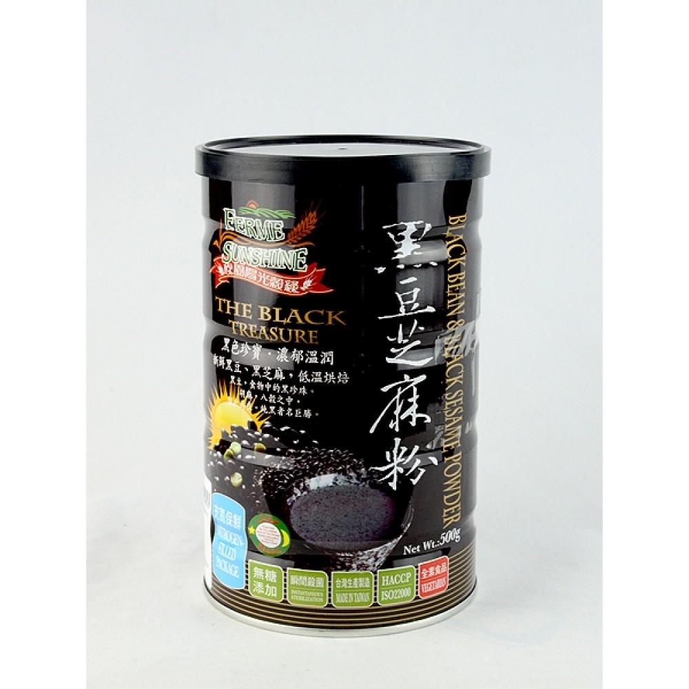 Ferme Sunshine The Black Treasure Black Bean and Black Seseme Powder (500g)