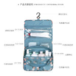 Travelling Cosmetic Bag Big Capacity 6 pockets outstation traveller