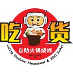 Gourmet Steamboat BBQ Buffet