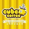 Cube Coffee Tan Jetty