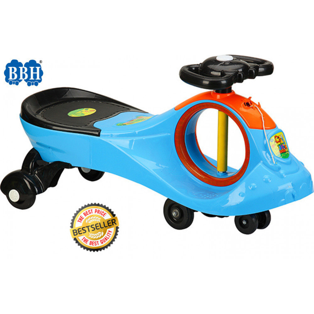 BBH Yoyo Car And Swing Car F09