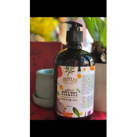 image of Paisley Natural Body & Hair Shampoo