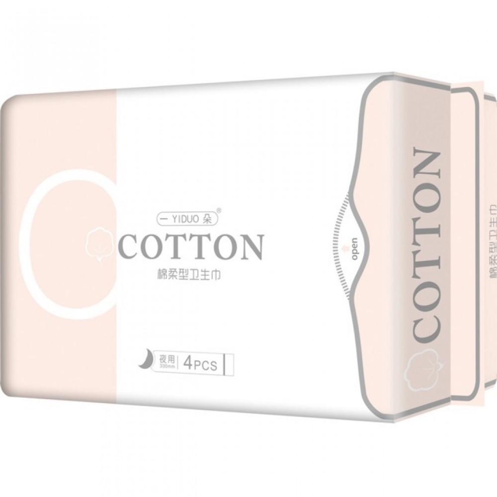 IDORE Natural Cotton Mini Sanitary Pad (10 Pcs)