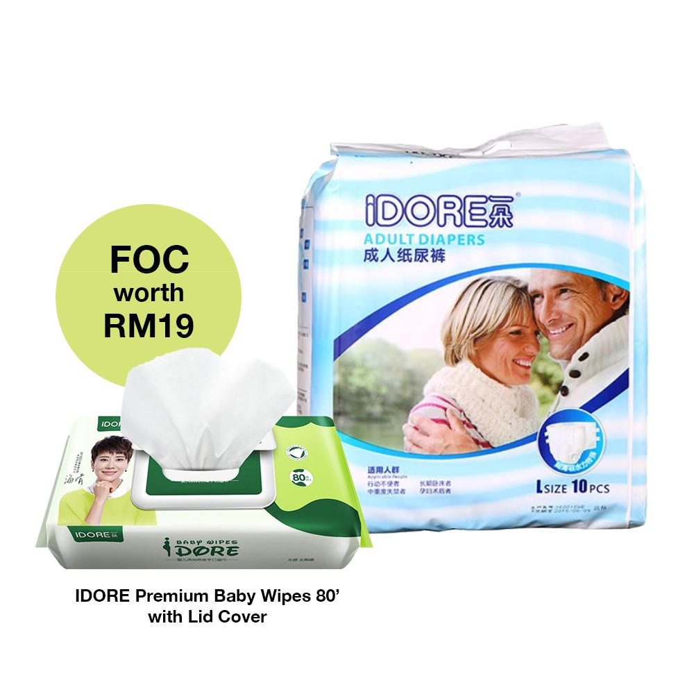 IDORE Premium Adult Diaper L ( 10 Pcs )