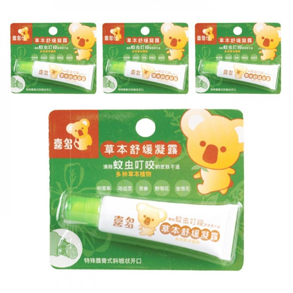Hito Natural Herbal Soothing Gel, 4 Packs/bundle