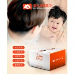 IDORE Baby Facial Dry & Wet Cotton Wipes (100's)