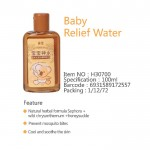 Hito Natural Herbal Soothing Fluid