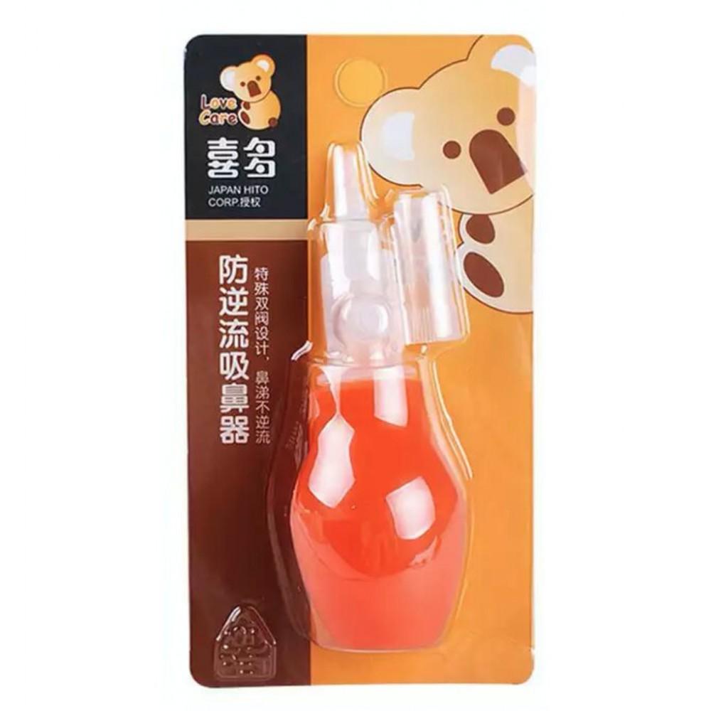 Hito Avoid Backflow Nasal Aspirator, 1pcs