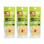 Hito Natural Herbal Mosquito Band 3pcs/pack