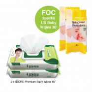 image of IDORE Premium Baby Wipes 80's 2 packs [ FOC US BABY WIPES 30's x 2packs ]