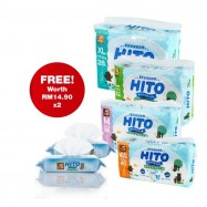 image of Hito Chlorine Free Baby Diapers [ FOC 2 packs Hito Baby Wipes 60's ]