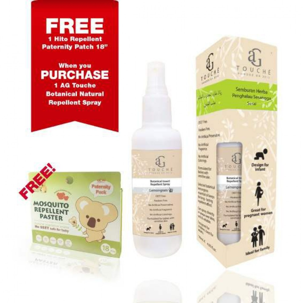 AG Touche Organic Repellent Spray 120ML (1 bottle) [ FOC 1 box Hito Repellent Patch ]