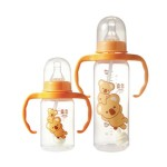 Hito Breastlike, standard neck PP bottle with handle