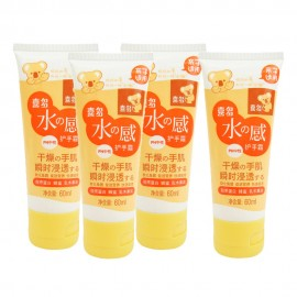 image of Hito Silky Hand Cream for Kids, 60ml, 4bottles/bundle