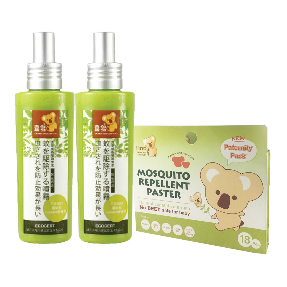 Hito Natural Herbal Mosquito Repellent Spray & Patch