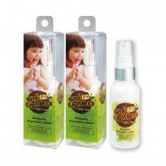 image of Bite Fighter Advanced Organic Mosquito Repellent Lotion (100ml x 2 Bottles)