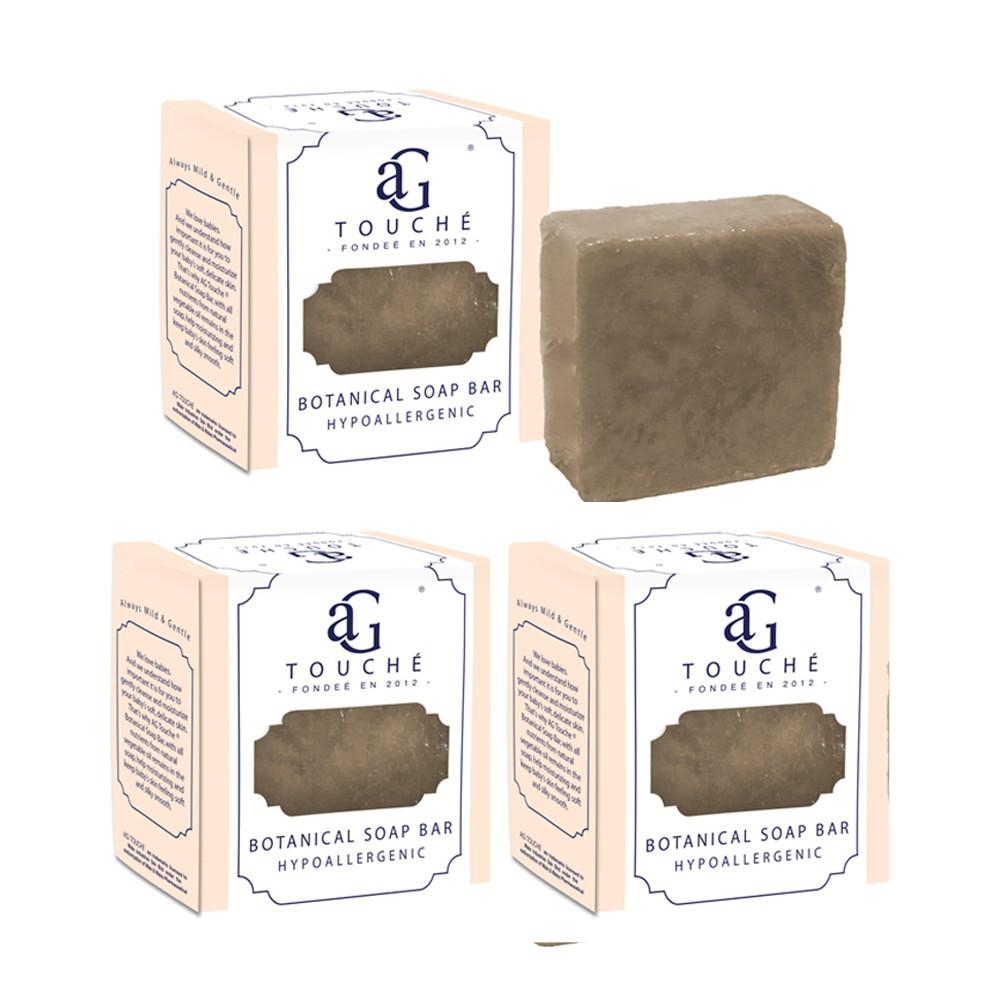 AG Touché Botanical Baby Soap Bar Dark Chocolate (80g) [Bundle of 3]