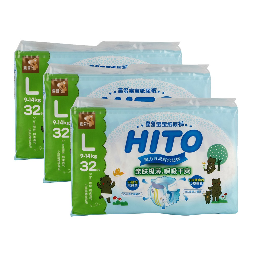 Hito Chlorine Free Baby Diapers L 32's 3 packs [Bundle]