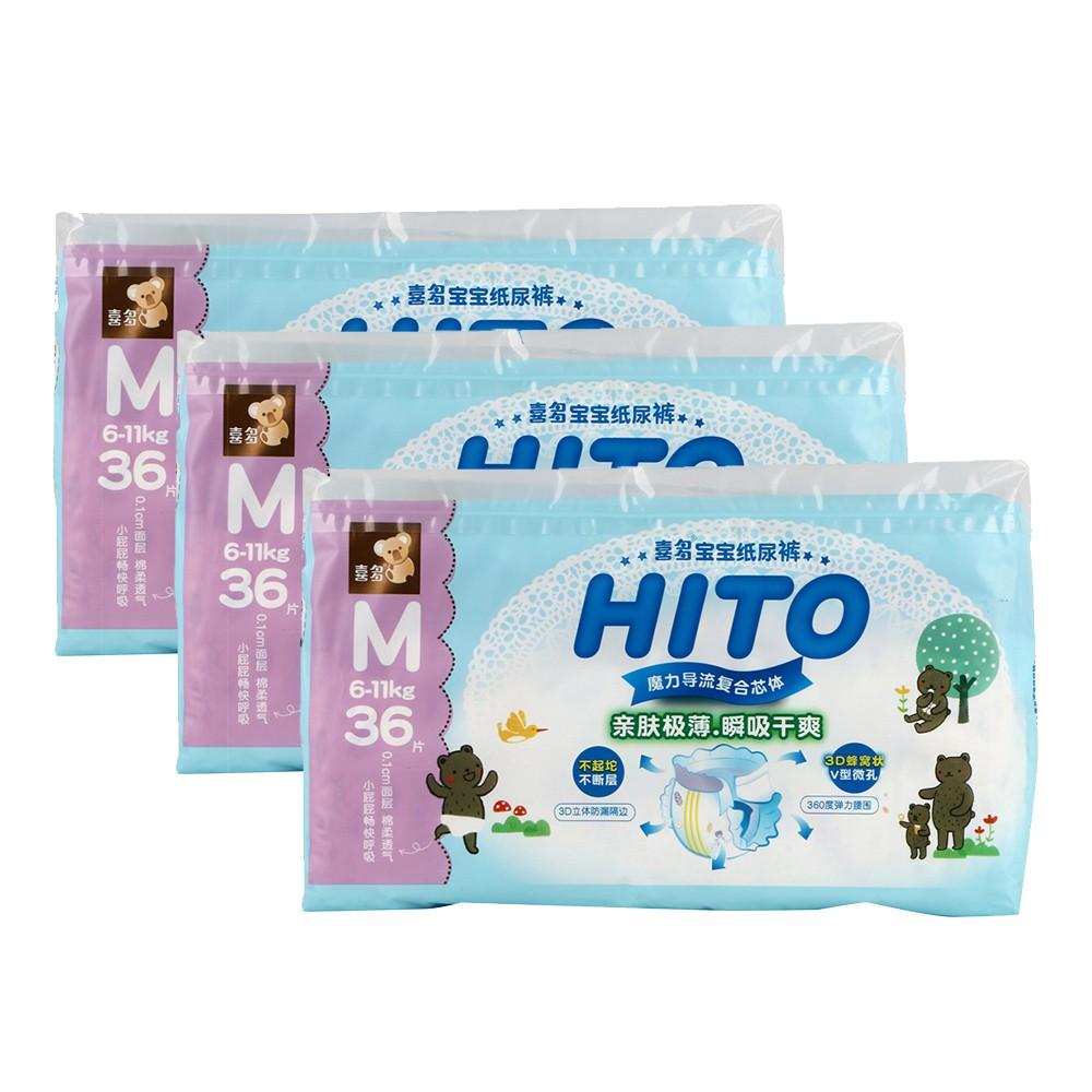 Hito Chlorine Free Baby Diapers M 36's 3 packs [Bundle]