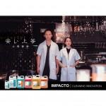 IMPACTO Watermark Remover ( 5 Litre )