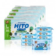 image of Hito Chlorine Free Diapers & Wipes Bundle D_L size