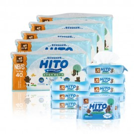 image of Hito Chlorine Free Diapers & Wipes Bundle D_S size