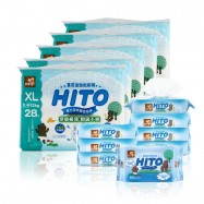image of Hito Chlorine Free Diapers & Wipes Bundle D_XL size
