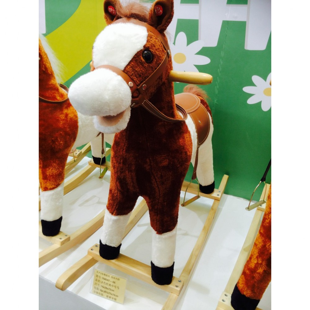Woodalion Clauzy Horse Infant Rocker