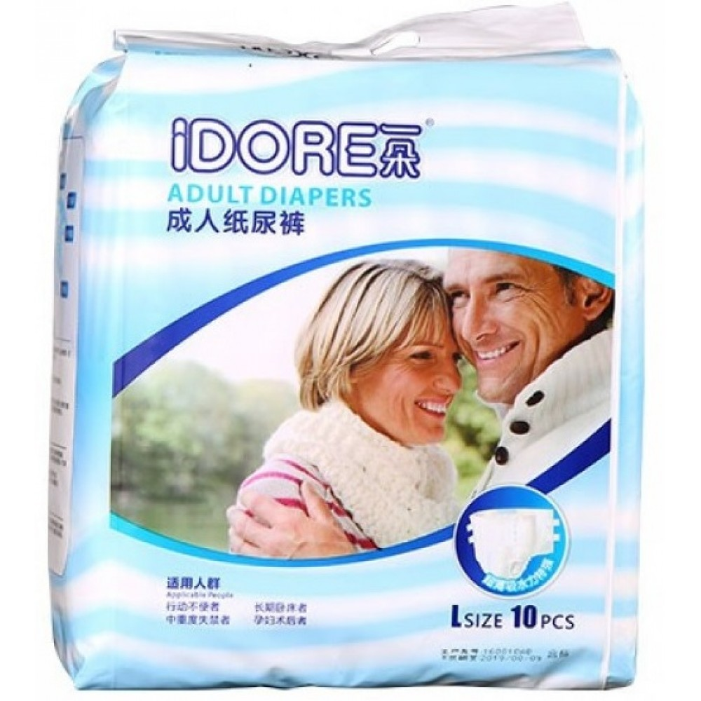 IDORE Premium Wood Pulp Adult Diapers M / L ( 10 Pcs )
