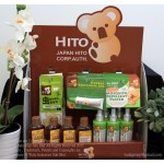 Hito Botanical Mosquito Patch 18's Paternity Packs 1 box