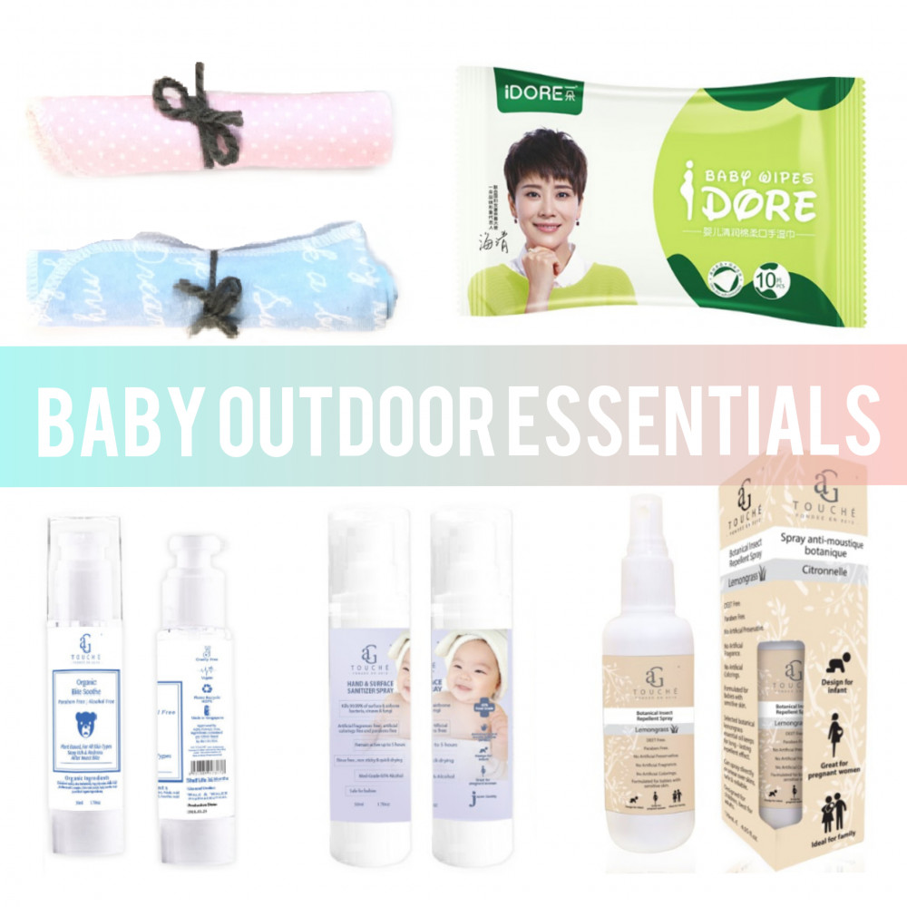 AG Touche Baby Outdoor Essentials Set