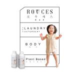 ROWCES Bae Laundry Detergent