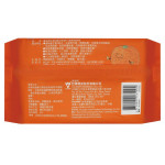 US BABY Vitamin C Baby Wipes 80' with cap