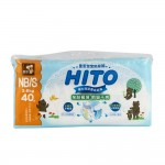 Hito Chlorine Free Diapers & Wipes Bundle D_S size