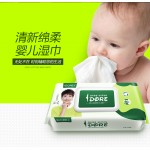 IDORE Premium Baby Wipe 80's X 3 packs